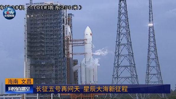 china, cohete, misión espacial, espacio, vehículos