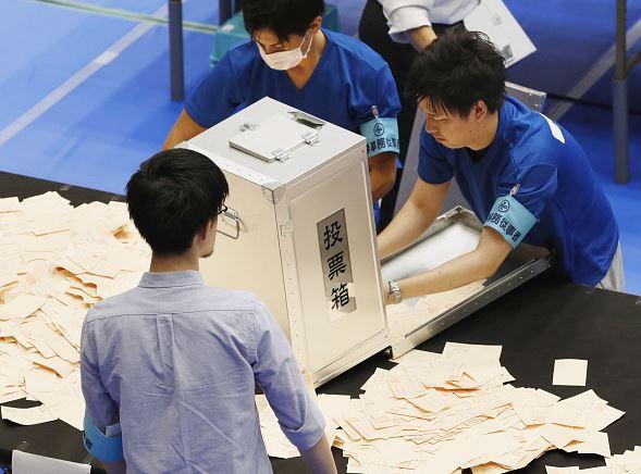 elecciones, votos, jornada electoral, Tokio, Asamblea Metropolitana