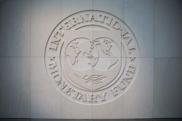 Logo del Fondo Monetario Internacional en Washington