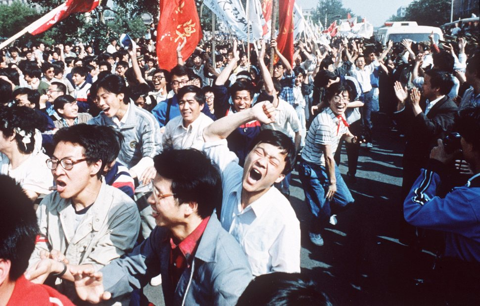 Protestas estudiantiles de 1989 en China
