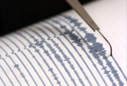 Sismo de magnitud 6,9 se registra en el centro de Filipinas
