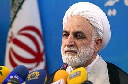 Iran, Acusados por espionaje, Estados Unidos, Ciudadanos Estadounidenses, Noticias, Noticieros