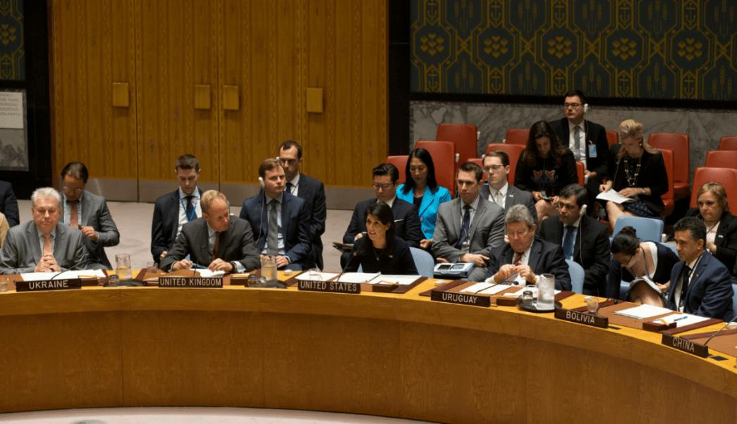 Reunión Consejo Seguridad ONU Corea del Norte