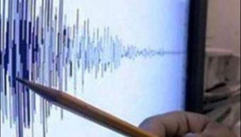registra sismo magnitud 5.8 salina cruz oaxaca