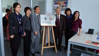 UNAM alberga a la Universidad de Beijing, China