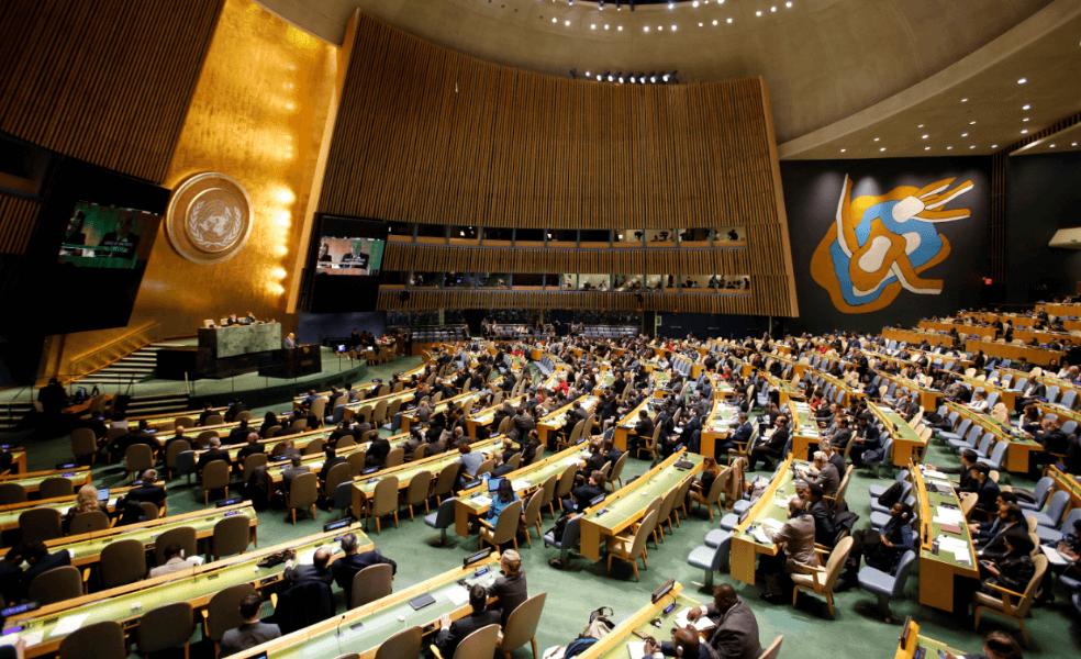 Asamblea General de ONU exige a EU dar marcha atrás sobre Jerusalén