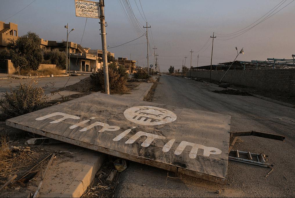 2017 declive estado islamico