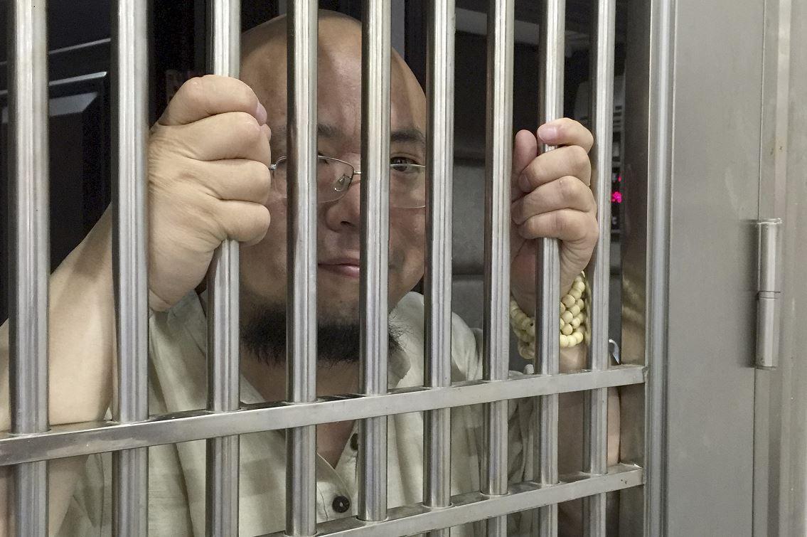 Disidentes procesados en China por subversión