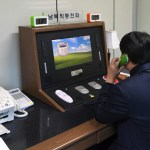 Kim Jong-un ordena abrir una línea telefónica con Surcorea