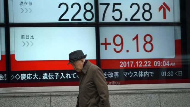 Bolsa de Tokio cierra en alza ante la debilidad del yen