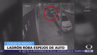 Ladrón roba espejos de auto en la colonia Vallejo, CDMX