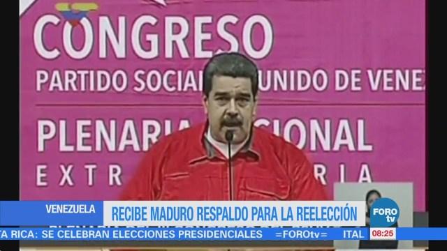 Maduro critica comentarios de Rex Tillerson