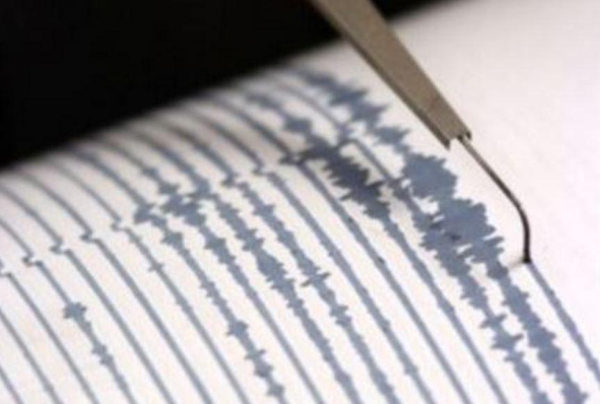 Ocurre sismo de magnitud 4.0 al suroeste de Ciudad Hidalgo, Chiapas. (Getty Images, Archivo)