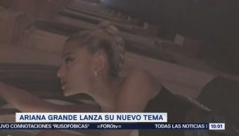 #LoEspectaculardeME: Ariana Grande lanza su nuevo tema