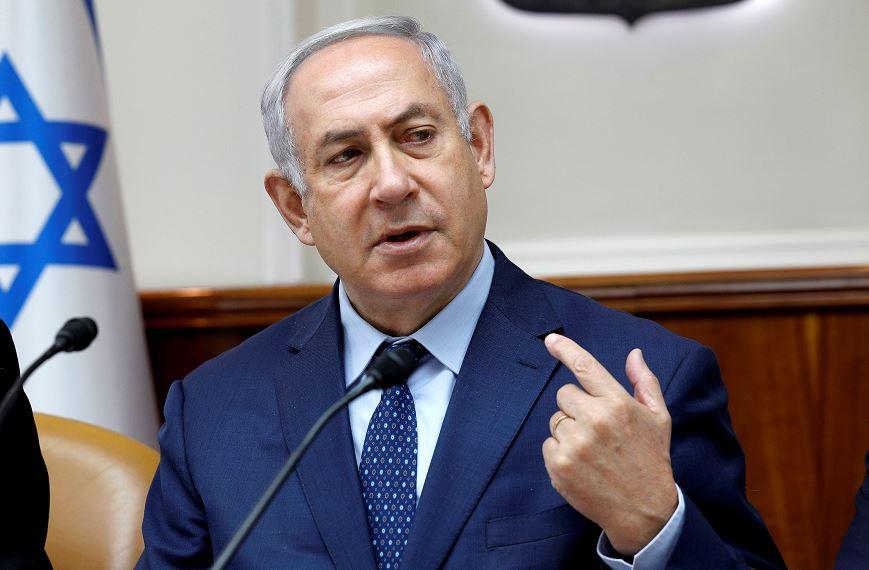 Netanyahu reitera 'apoyo total' de Israel a Trump tras ataque en Siria