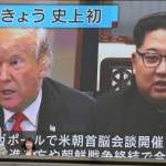 Encuentro Donald Trump Kim Jong un