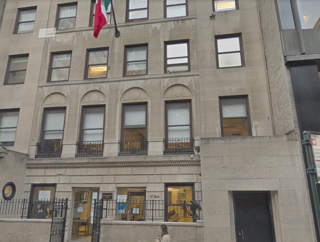 Racistas se manifiestan frente al consulado de Mexico en NY