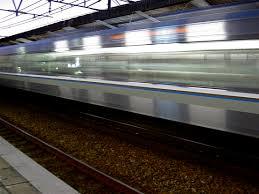 ferroviaria-japonesa-tortura-empleados-trenes-rapidos-west-japan-railway-co