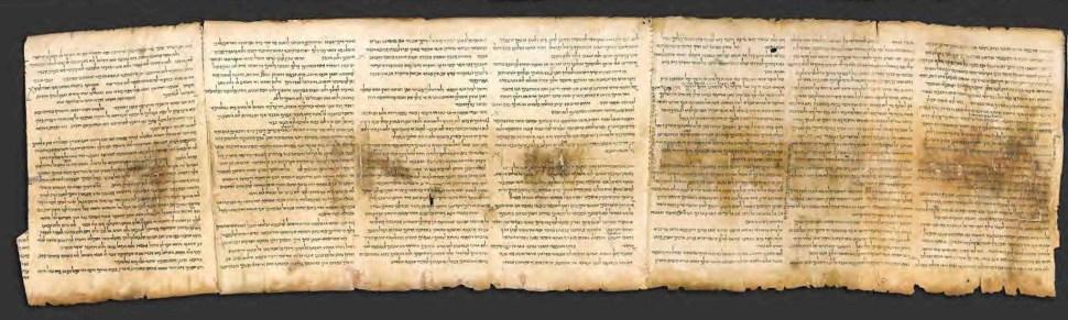 Rollo del Mar Muerto de Isaías Biblia 1
