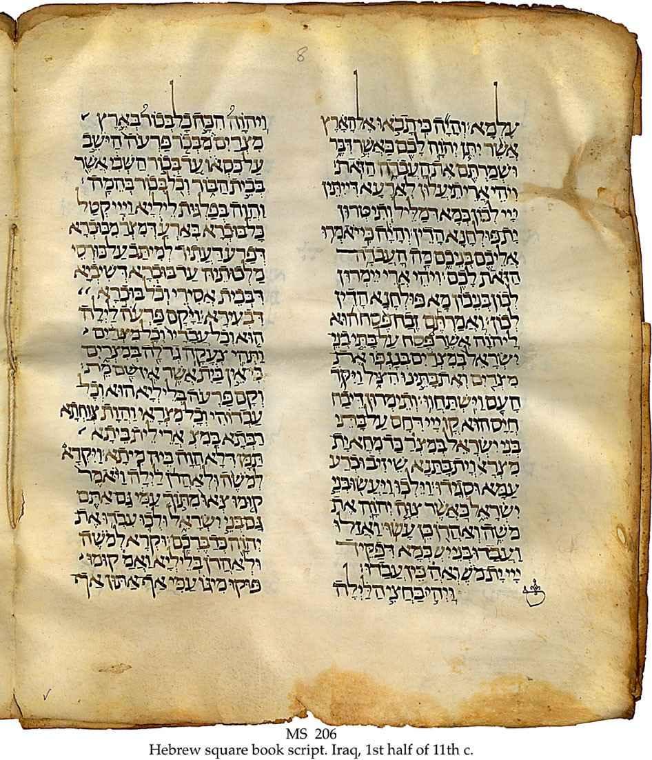 Targum-biblia-hebreo-arameo