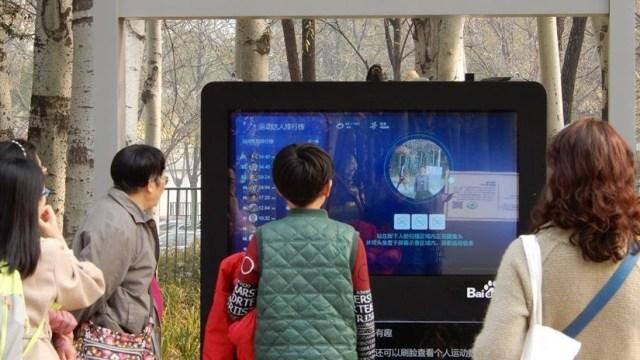 China abre primer 'parque inteligente' de recreo del mundo