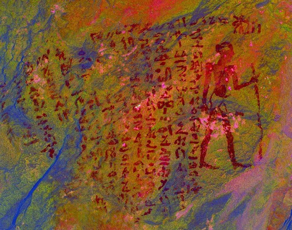 Una de las inscripciones detectadas por la misión arqueológica francesa y británica, que muestra a una persona de pie. (Ministry of Antiquities, Egypt)