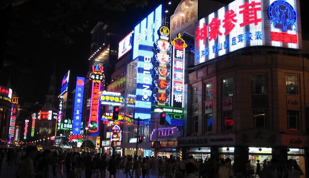 ¿Cómo llegó China a ser superpotencia económica en 40 años?