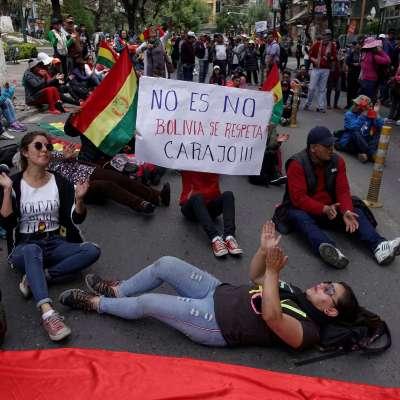 Huelga paraliza Bolivia en rechazo a reelección de Evo Morales