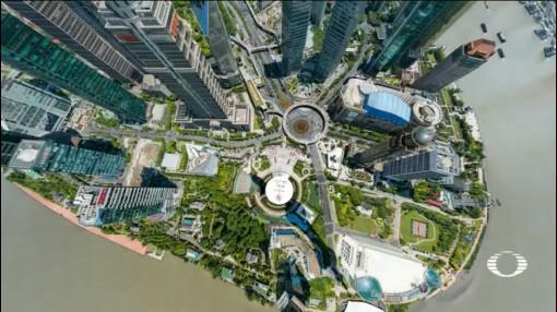 Shanghái Promueve Turismo Con Gigantesca Fotografía