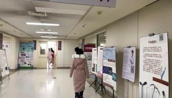 Foto: Hospital Chaoyang de Pekín, donde se realizan tratamientos de reproducción asistida solo a mujeres que estén casadas, el 10 de febrero de 2019
