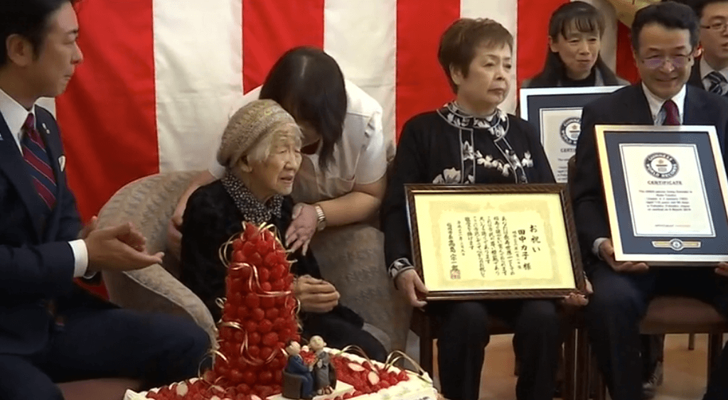 FOTO Kane Tanaka, una mujer japonesa de 116 años, es la persona más longeva del mundo Reuters 9 marzo 20129 japon