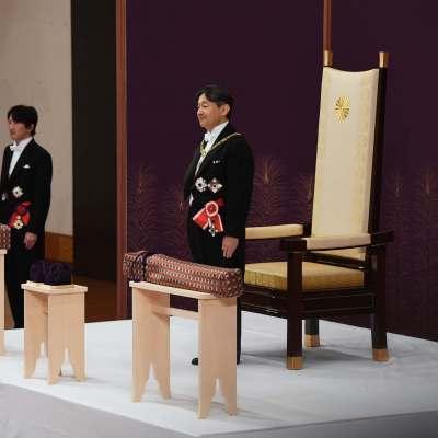 El emperador Naruhito asciende formalmente al trono en Japón