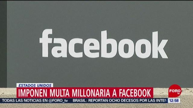 Facebook pagará multa de 5 mil mdd por violación de privacidad