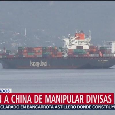 Estados Unidos acusa a China de manipular divisas