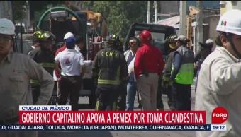 FOTO: Gobierno capitalino apoya a Pemex por toma clandestina, 24 Agosto 2019