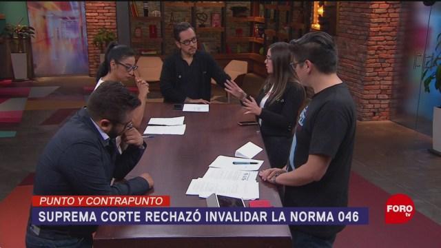 Foto: Scjn Reconoce Derecho Aborto Caso Violación 7 Agosto 2019