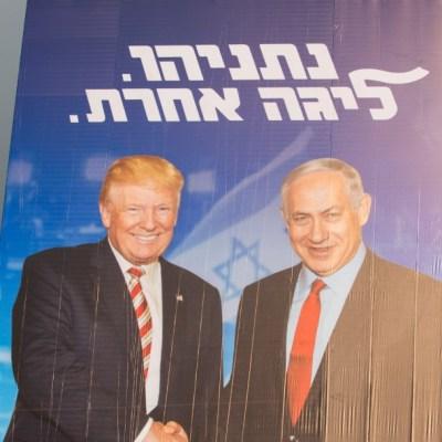 EEUU e Israel negocian pacto de defensa mutua