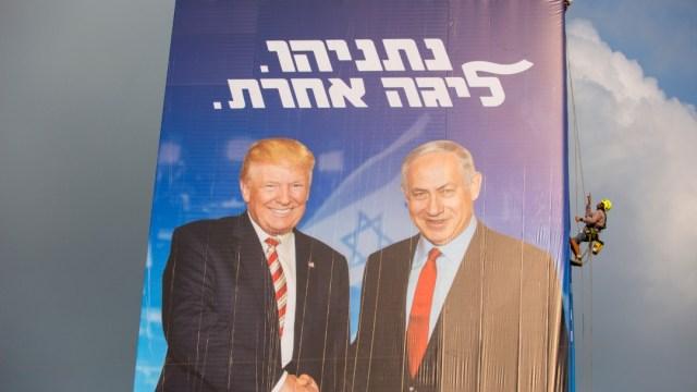 Foto Espectacular de campaña de reelección de Benjamin Netanyahu, 14 de septiembre de 2019 (AP)