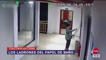 Todo Pasa En China: Los ladrones del papel de baño