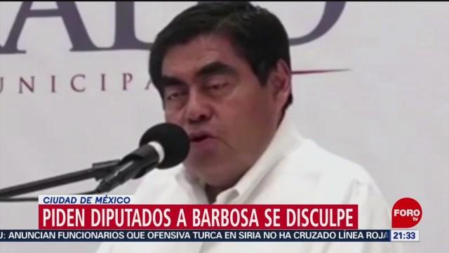 Foto: Diputados También Condenan Declaraciones Miguel Barbosa 10 Octubre 2019
