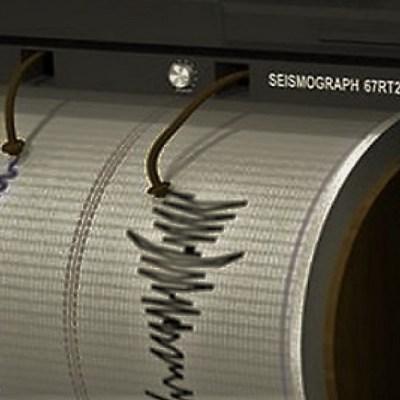 Fotografía de un sismógrafo. (Noticieros Televisa)