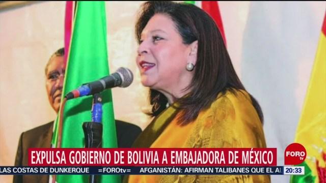 FOTO: 31 diciembre 2019, mexico no rompera relaciones diplomaticas con bolivia segob