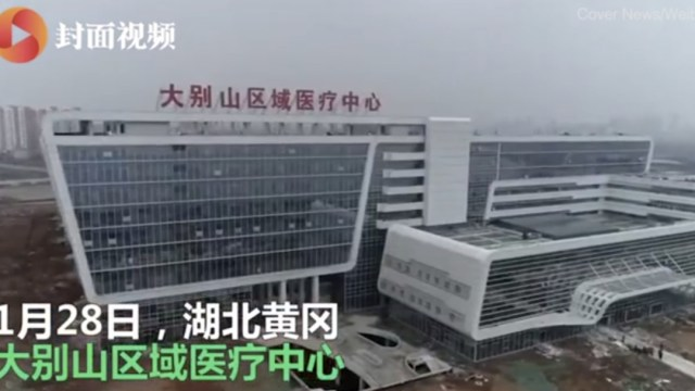 FOTO China abre primer hospital para coronavirus (China's Cover News)