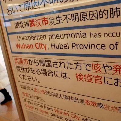 Suman mil 363 muertos por coronavirus en China