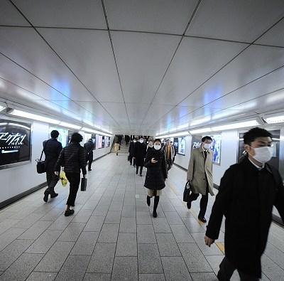 Foto: Limitan participantes de maratón de Tokio por temor a coronavirus 13 de febrero de 2020, (Getty images, archivo)