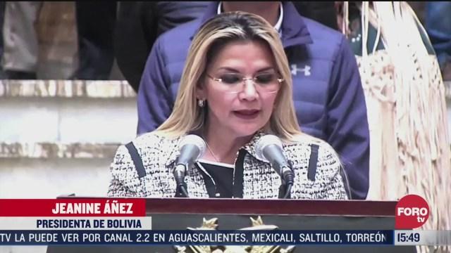 FOTO: 21 marzo 2020, bolivia anuncia cuarentena total a partir del domingo por coronavirus