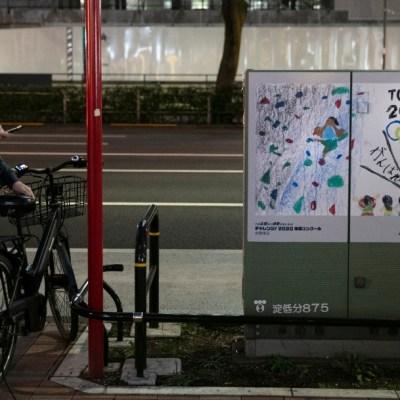 COI mantiene fechas previstas para Juegos de Tokio pese a coronavirus