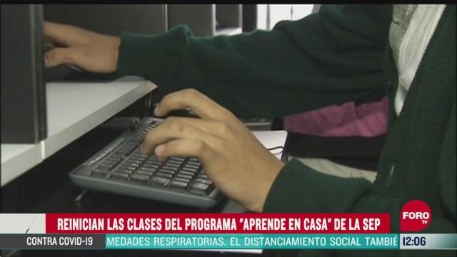 inician clases virtuales 30 millones de estudiantes en mexico