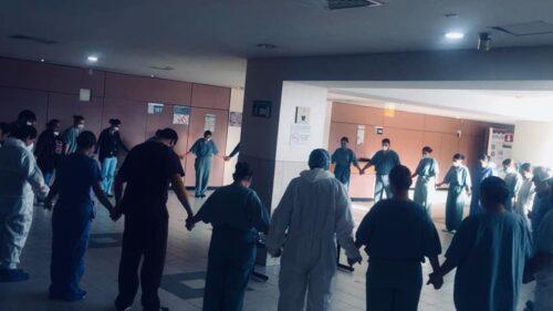 Personal Médico Tijuana Reza Hospital IMSS