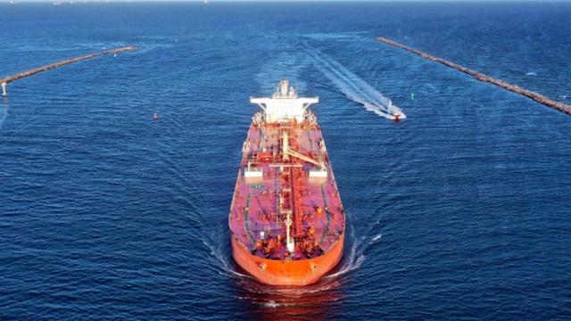 """Foto: EEUU alerta sobre ataques """"piratas"""" en el Golfo de México,17 de junio de 2020, (Getty Images, archivo)"""